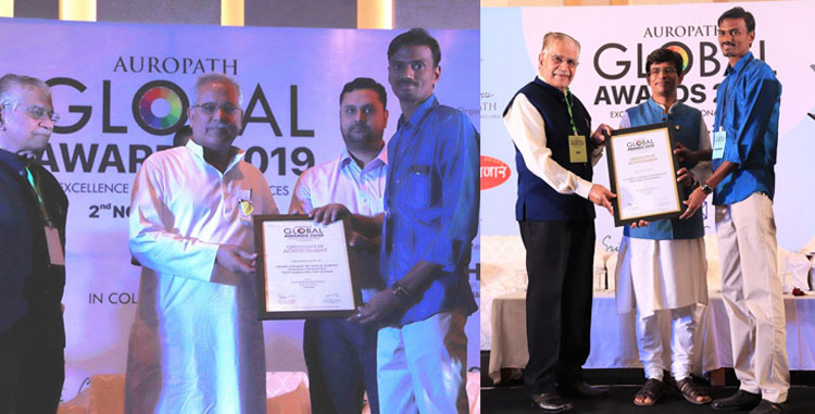 Auropath Global Awards 2019 - for the Best Social and Community Services