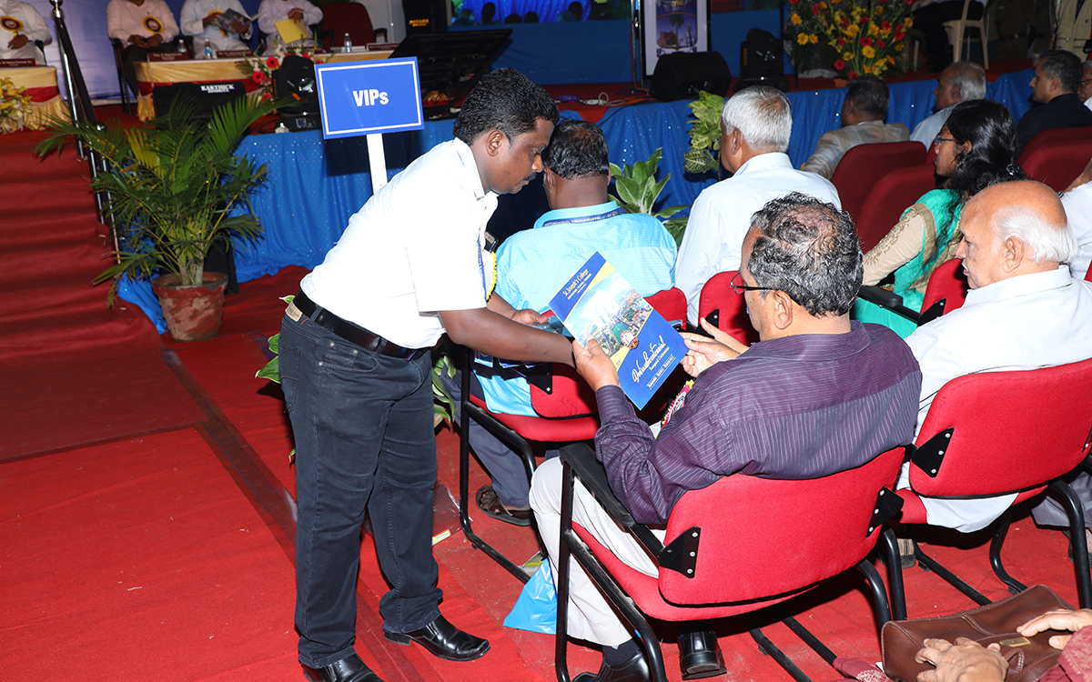 Dodransbicentennial Inaugural Function