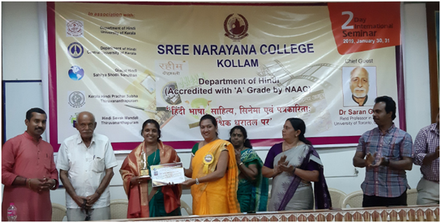 Global  Hindi Sahitya Shodh Sansthan Bharat, Kerala has awarded Dr.Sreedevi.s, Department of Hindi, St.Joseph's College, Thiruchirappalli